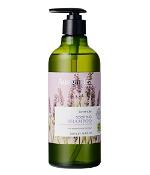 Ausganica Lavender Soothing Shampoo 500ml