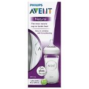 Avent Natural Glass Feeding Bottle 240ml