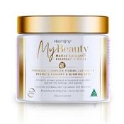 Harmony My Beauty Marine Collagen Oral Powder 80g