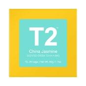 T2 China Jasmine Teabags 25 Pack