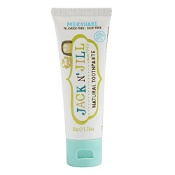 Jack n Jill Childrens Toothpaste Milkshake 50g