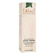 Akin Replenishing Hand Cream 75ml