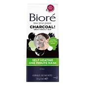 Biore Charcoal 1 Minute Self Heating Mask 4 Pack