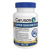 Carusos Super Magnesium 60 Tablets