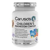 Carusos Childrens Magnesium Complex 75g