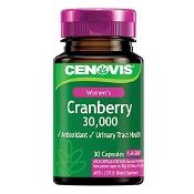 Cenovis Cranberry 30,000mg 30 Capsules