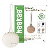 Haakaa Silicone Dummy Holder Case Cream 1 Pack